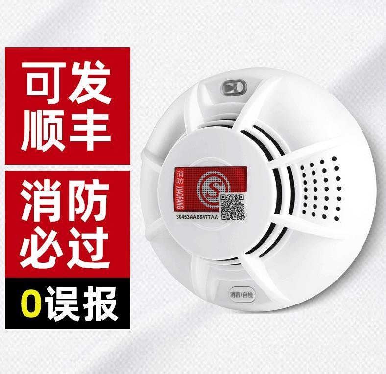 Оборудование охранно-пожарных систем Артикул 612827496402