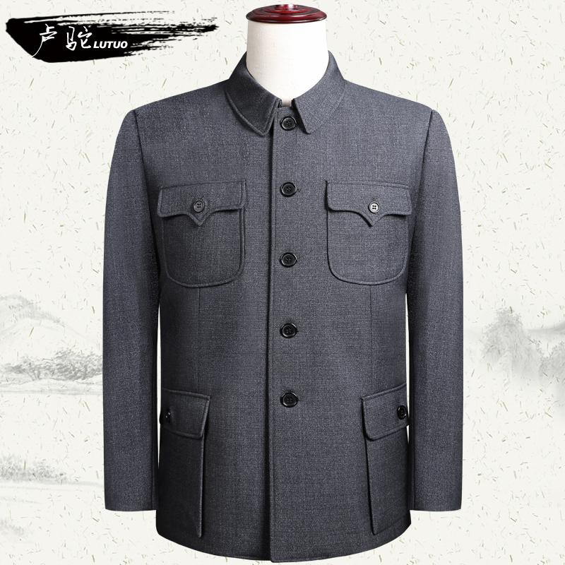 Одежда для людей среднего возраста Артикул 544791712907