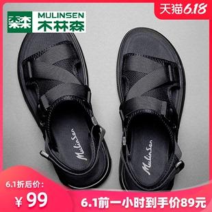 木林森男鞋2020年夏季新款凉鞋男潮流运动休闲气垫厚底透气沙滩鞋