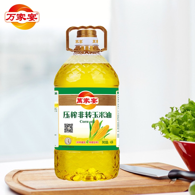 Wanjiayan non transgenic pressed corn oil 4lx4 barrels packed with vegetable edible oil