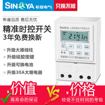 SID Timing Switch Controller microcomputer time control switch timer time controller fully automatic 220V