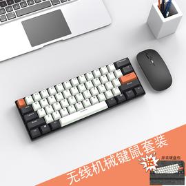 61键无线蓝牙机械键盘鼠标套装RGB游戏青轴红轴茶轴黑轴电竞电脑双模迷你小键盘2.4GMAC平板手机键鼠套装图片