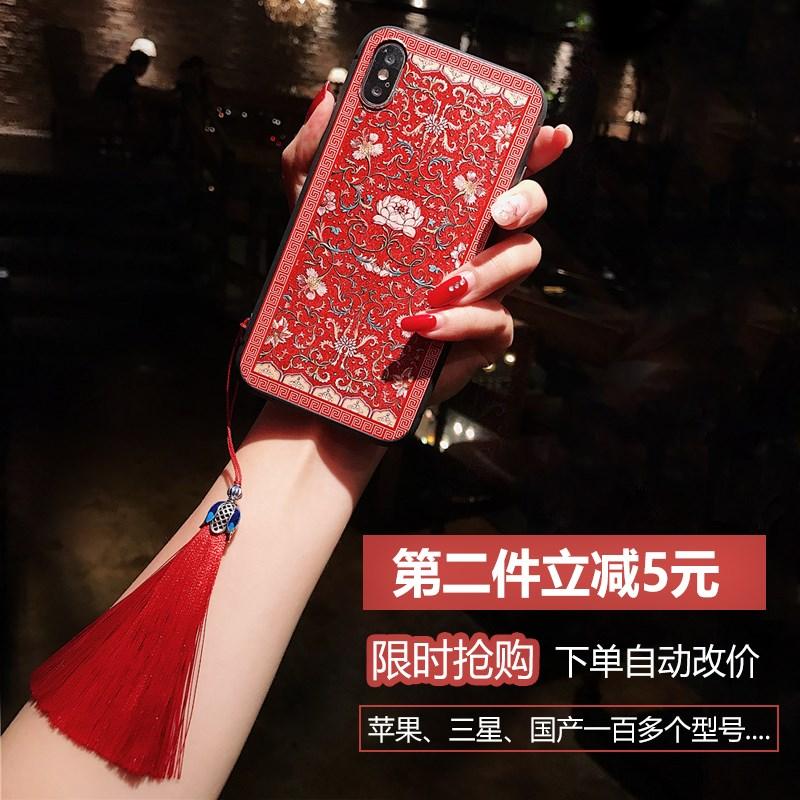 中国风苹果iphonexsmax小米8vivox21华为P206s7plus手机壳oppor15