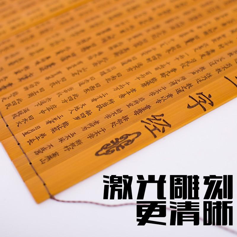 Бамбуковые доски на заказ Артикул 611513234735