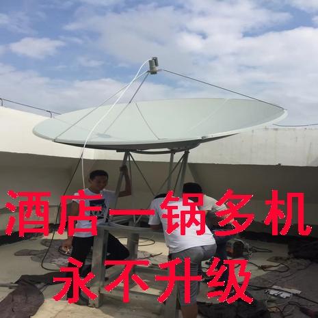 中九遥控器卫星电视接收天线大锅盖户户机顶盒通用酒店工程配套pb