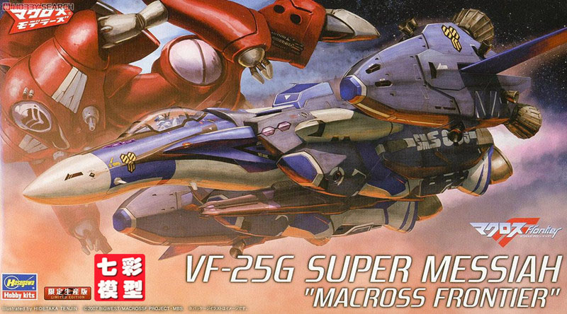 [colorful model] changguchuan 65831 1 / 72 super time and Space Fortress vf-25g super Messiah