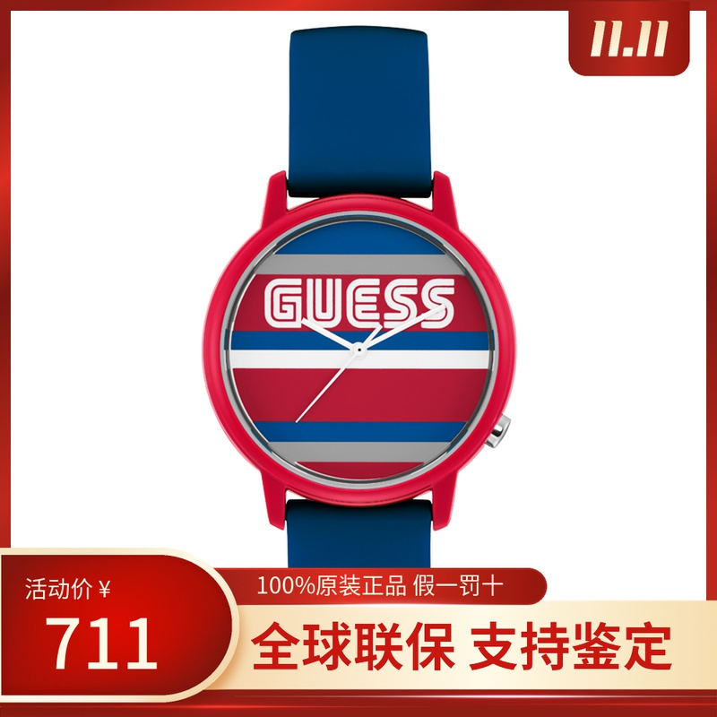 Guess gales 38mm silicone geometric style color fashion quartz casual mens watch v1028m3
