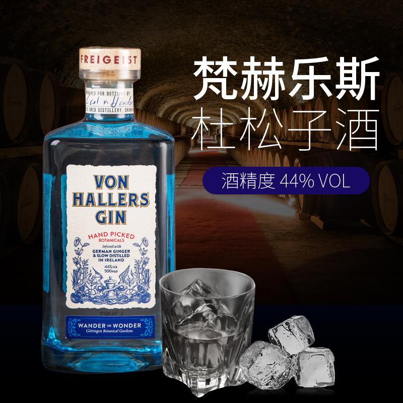 ドイツのオリジナル輸入洋酒のヴァンヘルスのジンジンの蒸留酒の手作りの強い酒です。