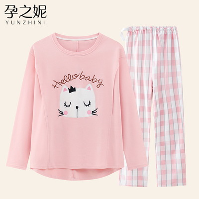 Confinement clothing spring and autumn cotton pajamas for postpartum breastfeeding pregnant women in November 12 parturient winter home waiting for delivery and breastfeeding