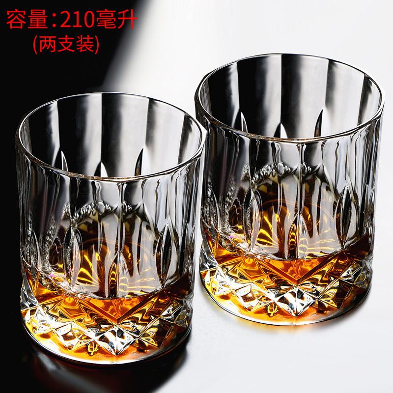 加厚无铅水晶玻璃杯210ML*2个