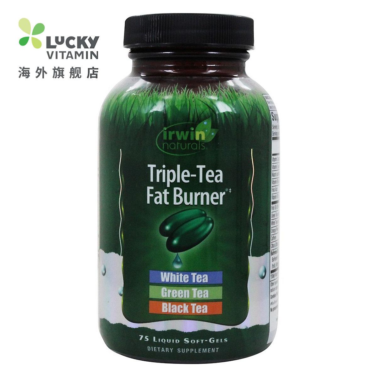 Irwin Naturals-三茶脂肪燃��器-75 粒
