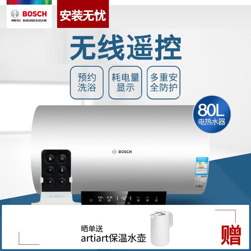 2499.00元包邮Bosch/博世 EWS80-TEW1 80升电热水器储水 智能遥控家用洗澡速热