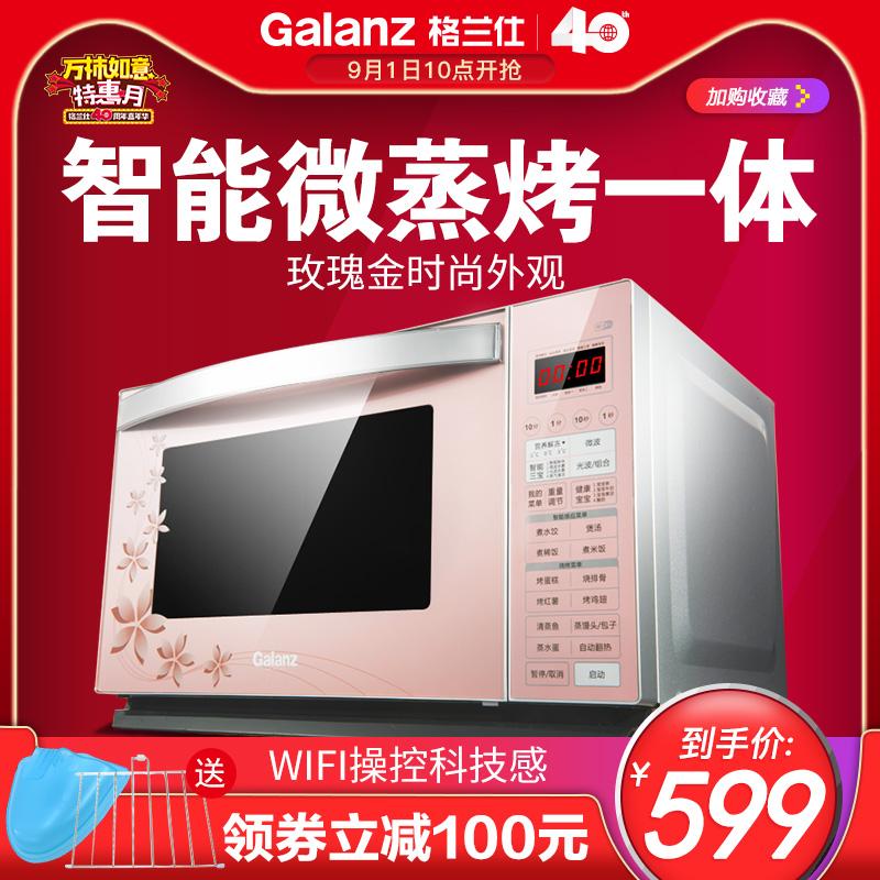 Galanz/格兰仕 HC-83210FB光波炉正品家用微波炉烤箱一体平板新款