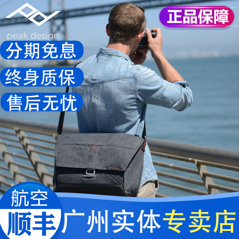 Peak design everyday messenger camera bag Daily Messenger one shoulder photo bag