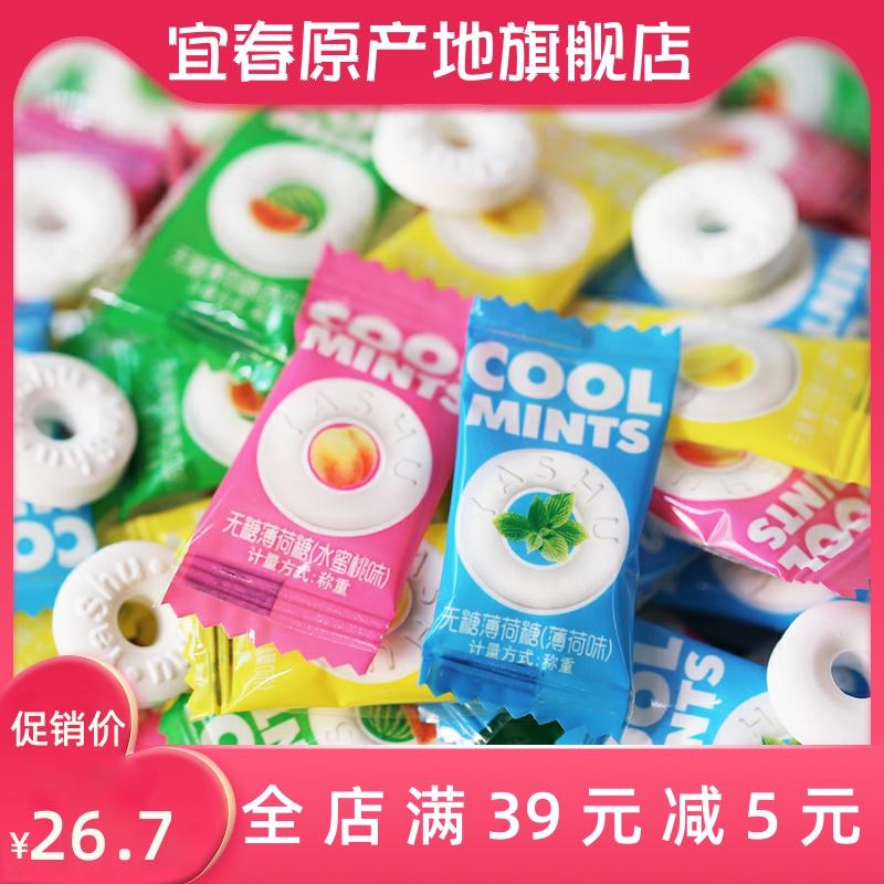 薄荷糖无糖cool mints散装过年有个圈大包装混搭圈圈糖果酒店