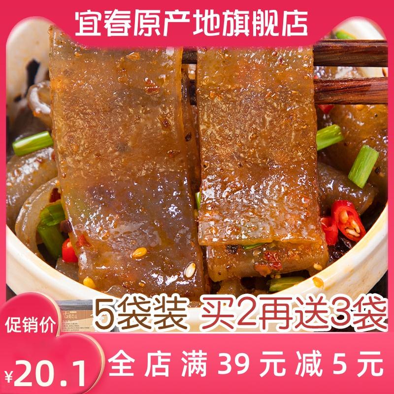火锅宽粉速食苕皮烧烤重庆四川特产140g*5大宽粉红薯粉皮