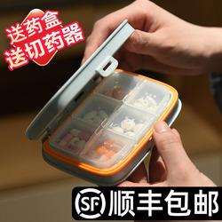 药盒便携式分装迷你密封随身小号薬盒子药丸药片大容量药品格老人