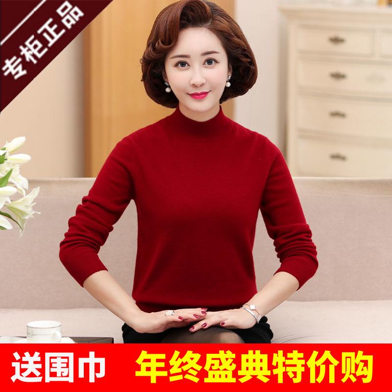 产自鄂尔多斯100%纯山羊绒衫女套头中老年妈妈装短款打底衫毛衣女
