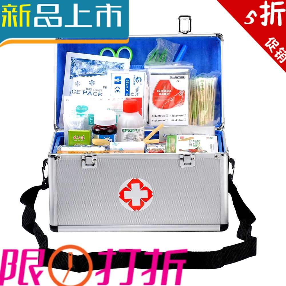 New type of first aid kit household kit factory family medicine box large aluminum alloy visiting box multi-layer medical box