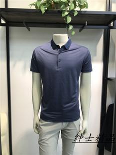 2色 品牌专柜货品 男士夏季新款商务翻领桑蚕丝短袖T恤 标准版