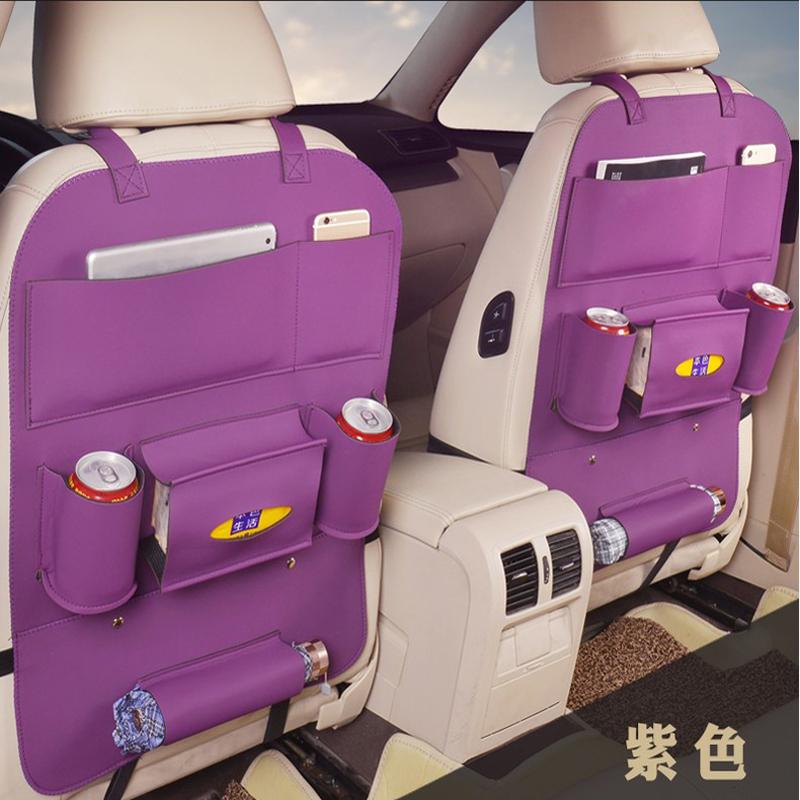 Ремни безопасности для детей Артикул 565985418780