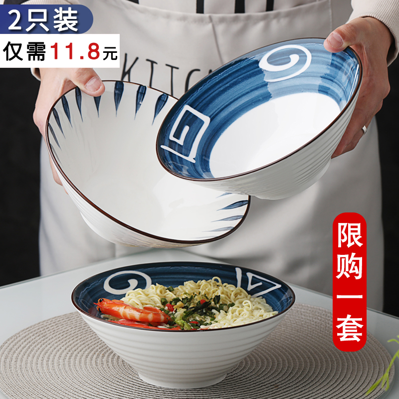 日式家用陶瓷大号汤碗拉面碗加厚加高喝汤碗网红学生创意餐具饭碗