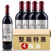支4500ml干红葡萄酒特价正品红酒整箱支装4法国原酒进口红酒
