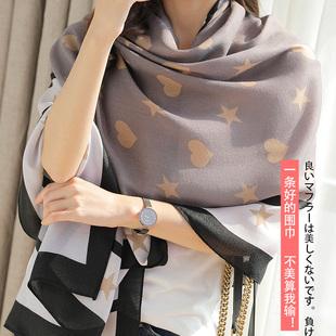围巾女秋冬季日系学生小清新仿羊绒保暖加厚百搭韩版新款围脖ins