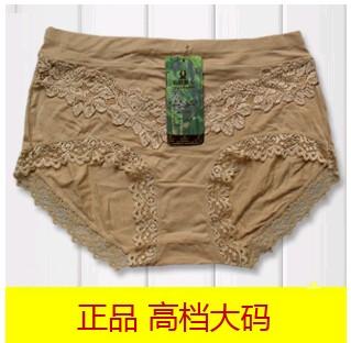 正品仙格丽人115品牌高档女士女式大码高腰竹炭纤维蕾丝舒适内裤