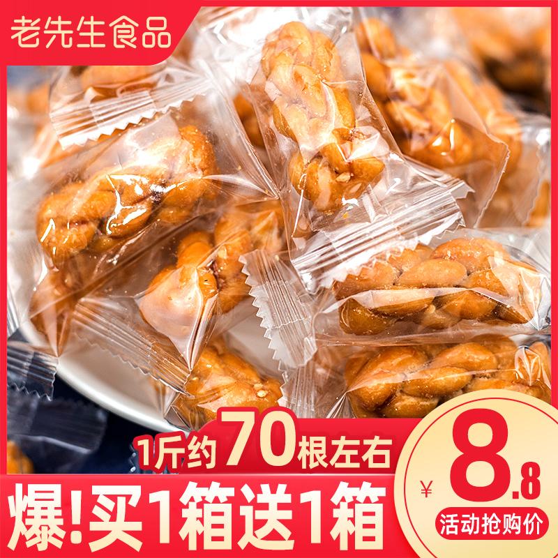 手工红糖味传统网红美食袋装小麻花