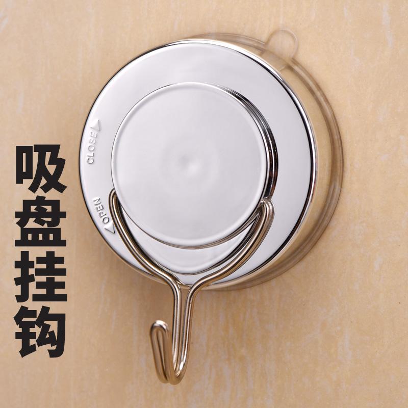 万事顺强力粘胶吸盘挂钩厨房无痕门后不黏墙壁粘钩浴室壁挂钩子
