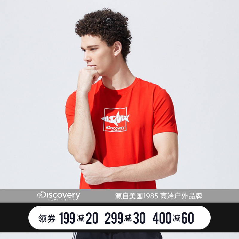 Discovery channel spring / summer new cotton round neck short sleeve t-shirt mens outdoor leisure sports short sleeve