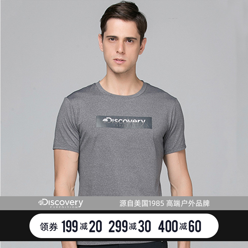 Discovery discovery new spring / summer round neck slim fit T-shirt casual printed short sleeve