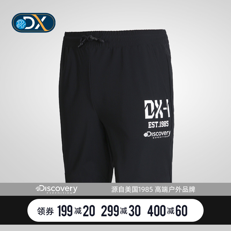 Discovery explore outdoor spring and summer mens four side stretch sports shorts