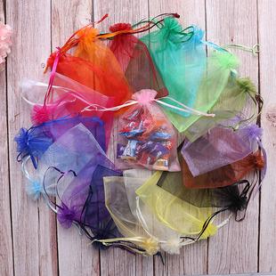 包装首饰束口饰品素色结婚喜糖袋子化妆品礼品试用装纯色珍珠纱袋