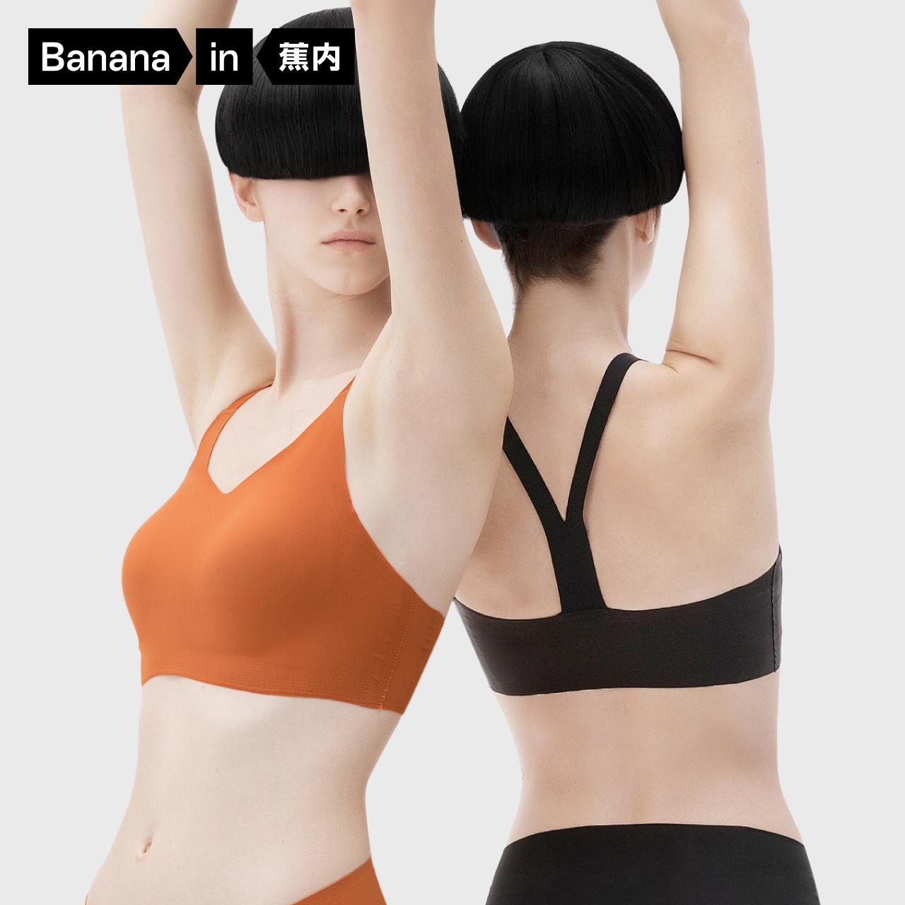 Bananain蕉内507A夏季薄款无痕美背文胸固定杯可机洗无钢圈内衣女