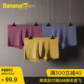 3件【加大尺码】Bananain蕉内301P男士莫代尔一片式纯色中腰内裤图片