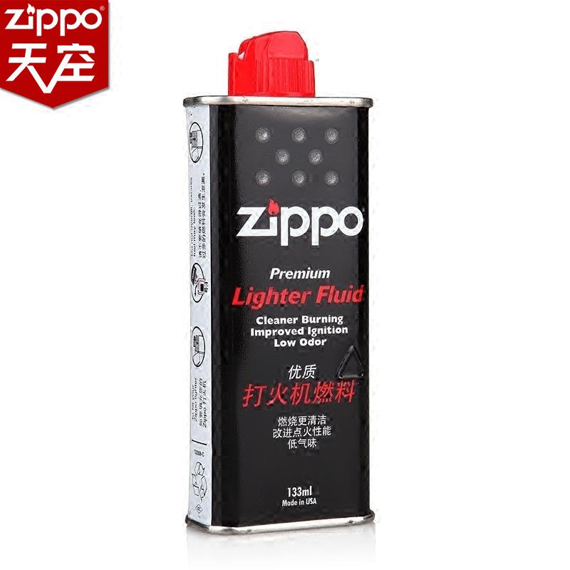 ZIPPO打火机油133ML355ML火石粒原装正品正版专用煤油zippo油配件