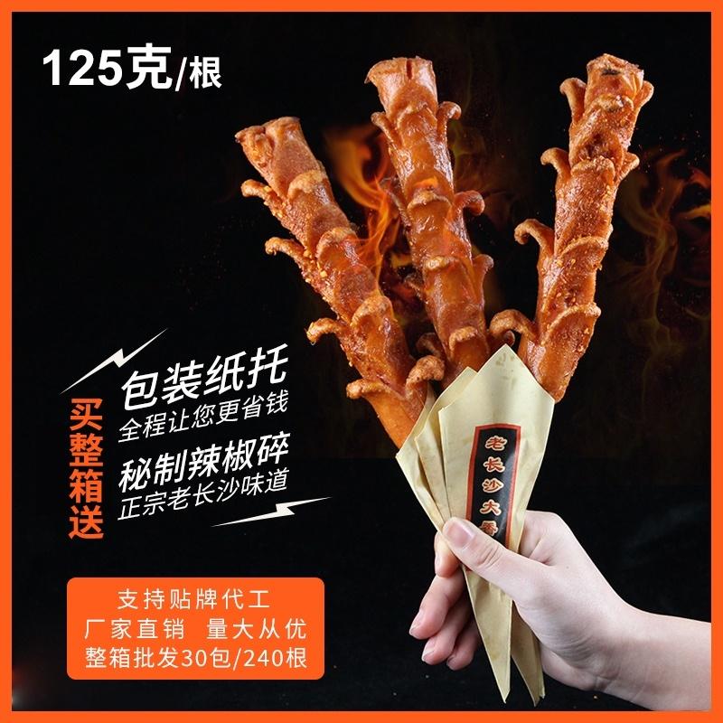 老长沙大香肠开花纯肉热狗爆款精选即食鲜肉可批发原材料低脂瘦肉