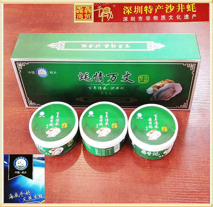 Shenzhen specialty Shajing oyster can 3 cans 240g garlic flavor seafood snack instant oyster