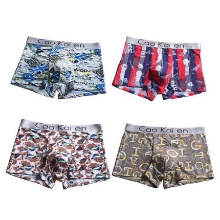 夏季四条装男士冰丝平角ck06内裤