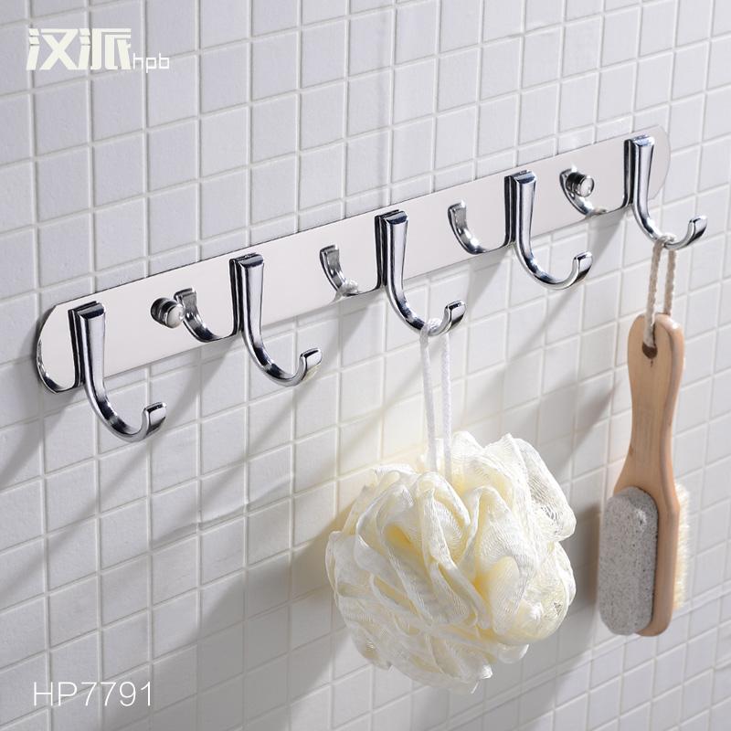 漢派 不鏽鋼衣鉤浴室掛鉤 排鉤衛生間壁掛衣帽鉤毛巾鉤 多款