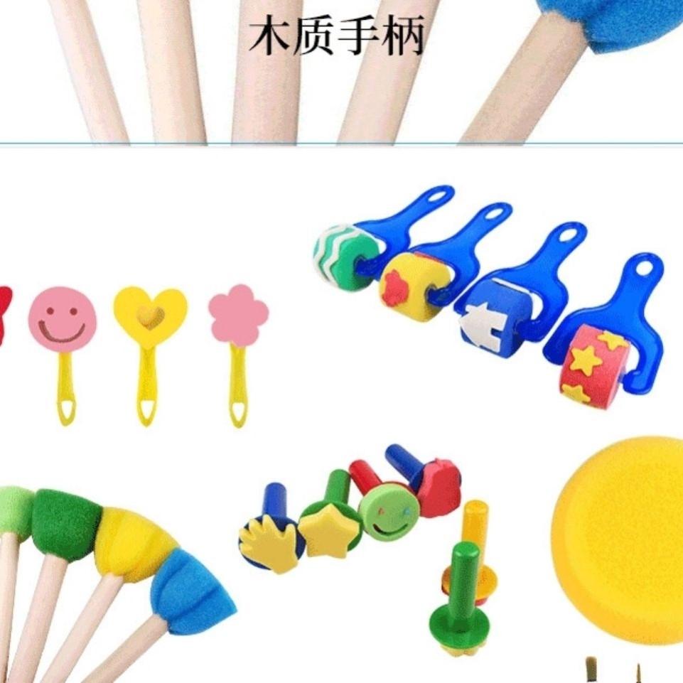 中國代購 中國批發-ibuy99 美术用品 海绵绘画工具儿童30件套装DIY美术涂鸦用品幼儿园教具绘画