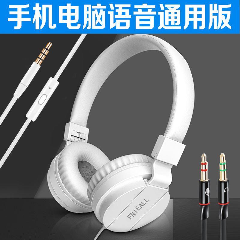中國代購 中國批發-ibuy99 耳机 耳机头戴式二次元女生小巧可爱少女日系复古蓝牙儿童日式粉色无线