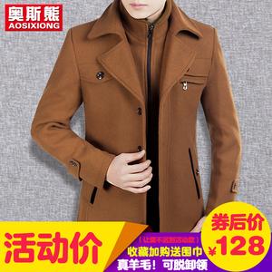 中年男装羊毛呢大衣男士外套2019新款秋冬季中长款尼子休闲上衣厚