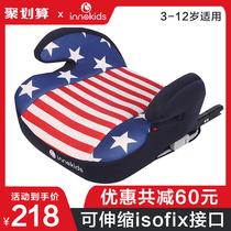接口isofix岁宝宝汽车用简易便携车载坐垫123儿童安全座椅增高垫