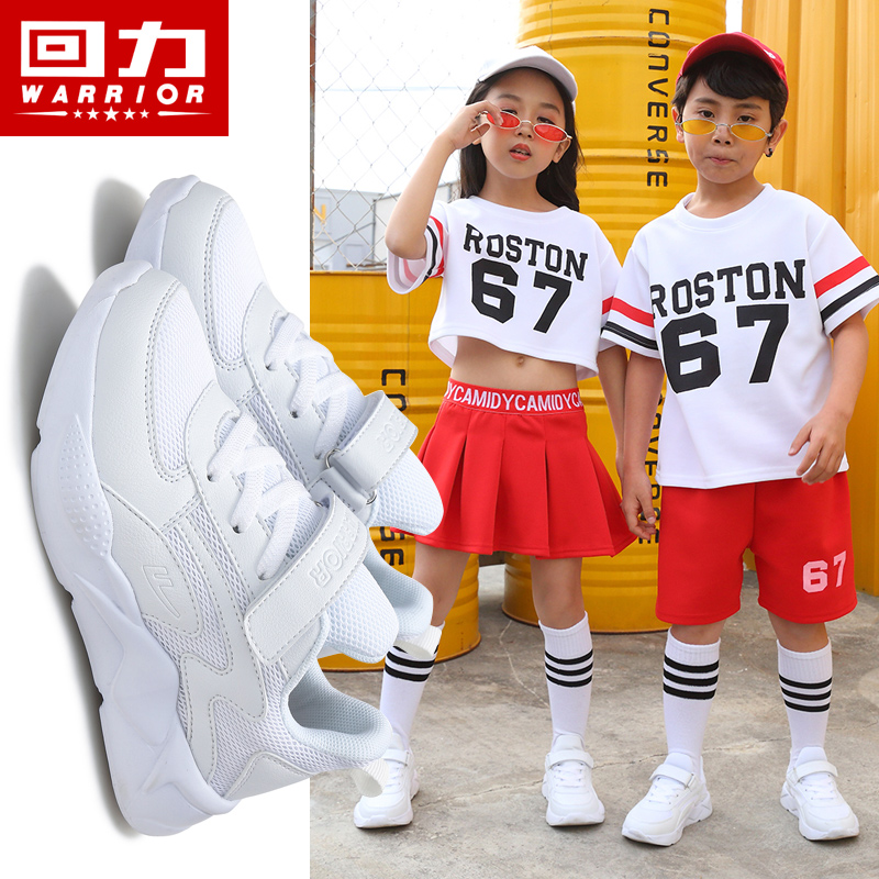 Huili childrens shoes summer mesh childrens white sneakers boys small white shoes girls versatile breathable single mesh shoes