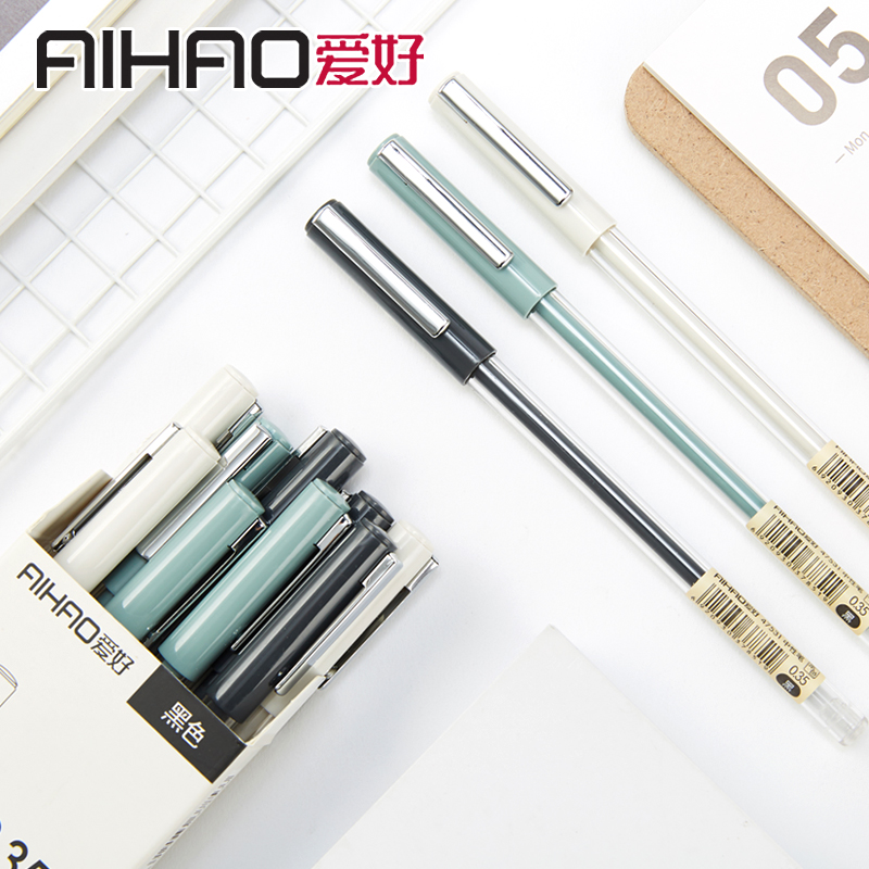 爱好本色简约中性笔0.35mm全针管黑色12支学生办公文具用品47531
