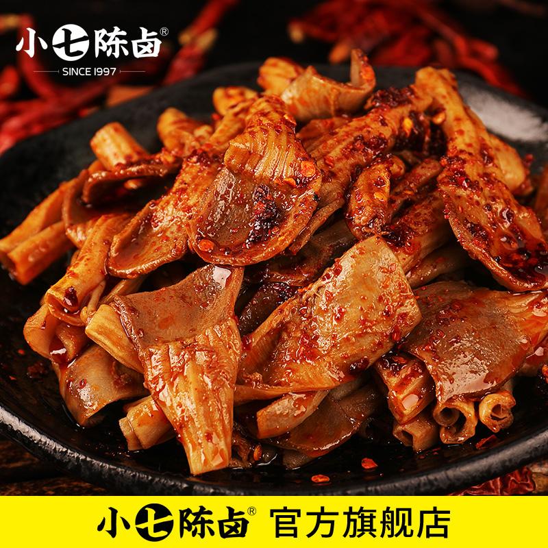 麻辣卤味香辣鸭肫75gX2