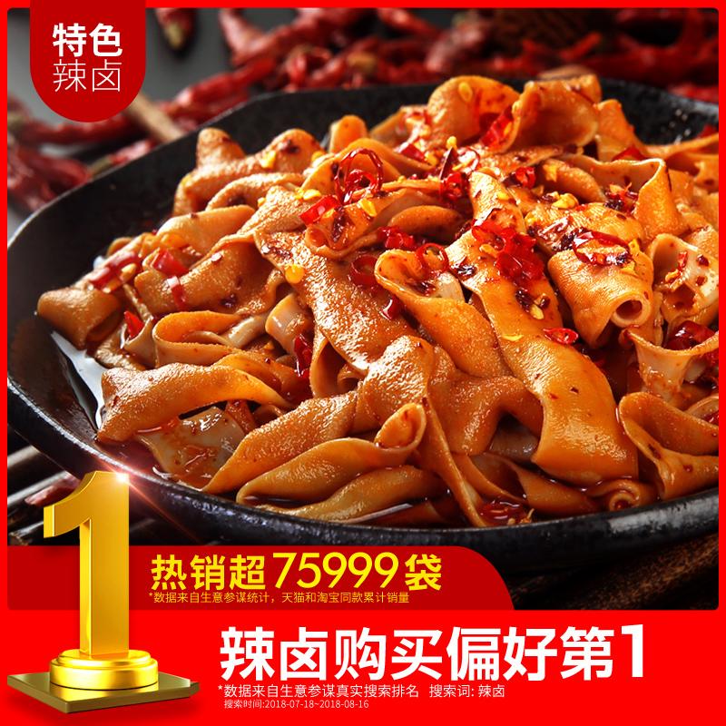 小七陈卤香辣麻辣鸭肠150g零食卤味熟食即食小吃重庆辣卤